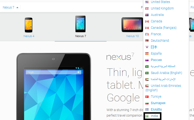 Nexus 7 in India?