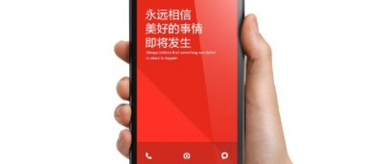 Xiaomi Redmi Note All Set To Arrive In India