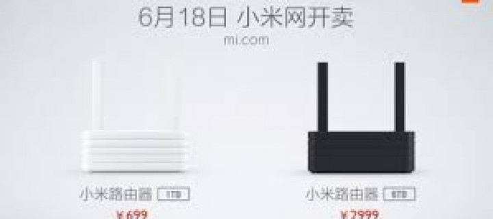 Xiaomi Launches Mi WiFi Router With A Whooping Built-in Storage Of 6TB