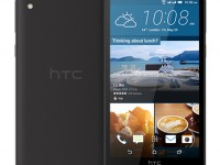 HTC One E9s Dual SIM Launched in India at Rs 20,497