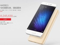 More Than 16 Million People Registered for Xiaomi MI5 Sale in China
