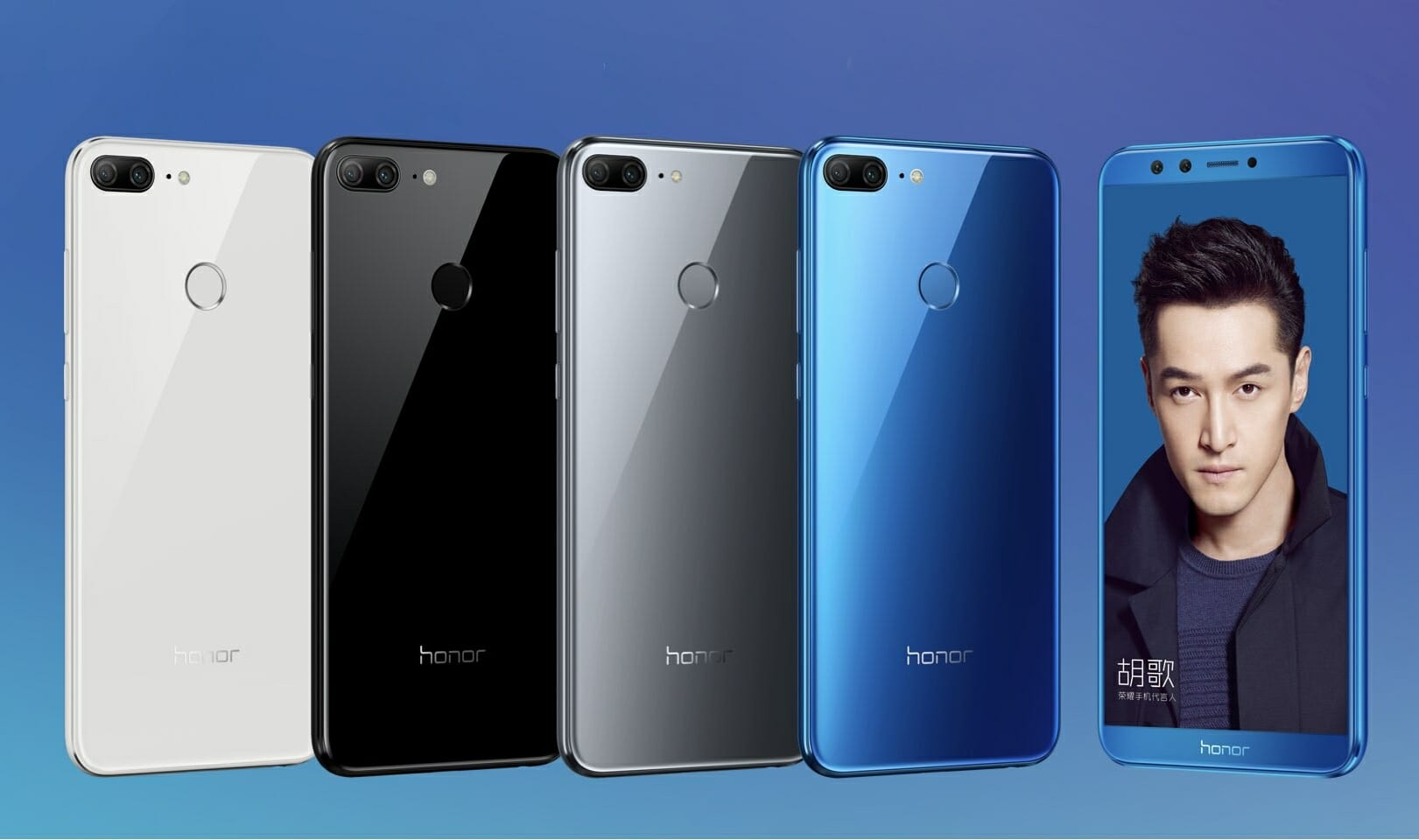 Honor 9 Youth Edition Color Variants