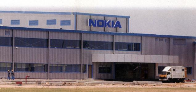 IMG SRC http://www.thehindubusinessline.com/industry-and-economy/info-tech/it-dept-finds-prima-facie-default-by-nokia/article4289778.ece