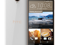 HTC Unveils The Much Awaited One E9+
