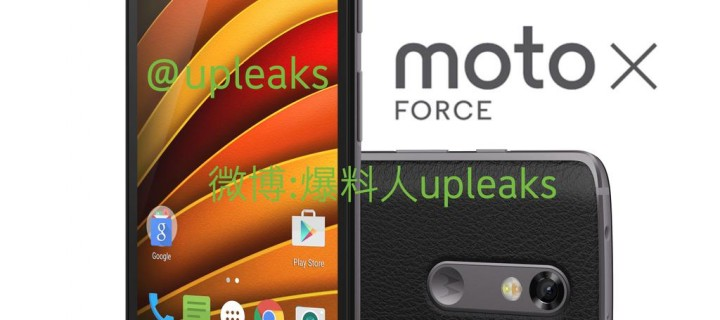 Motorola Set to Bring the Motorola Moto X Force to India with Unbreakable Display