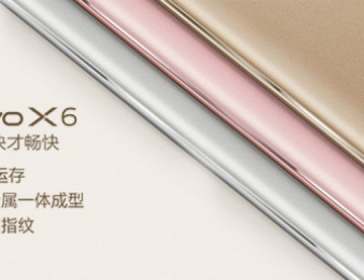 Vivo Set to Announce the Vivo X6 on November 30th with a Finger Print Scanner