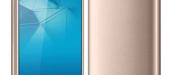 Honor 5C Has Been Launched in India at Rs 10,999