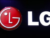 LG Could be Working on New Smartphone Chipsets