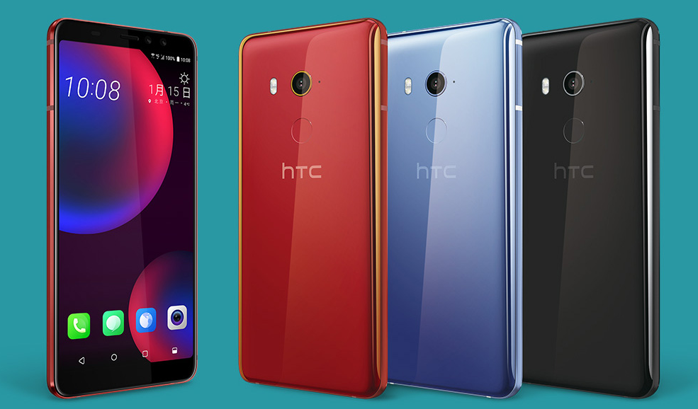 HTC U11 EYEs Color Variants