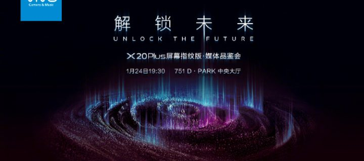 Vivo X20 Plus In-Screen Fingerprint Variant Confirmed to Debut on January 24