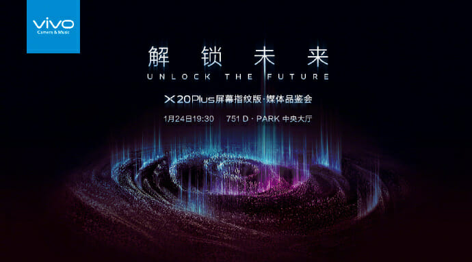 Vivo X20 Plus Fingerprint Screen Edition January 24 Launch