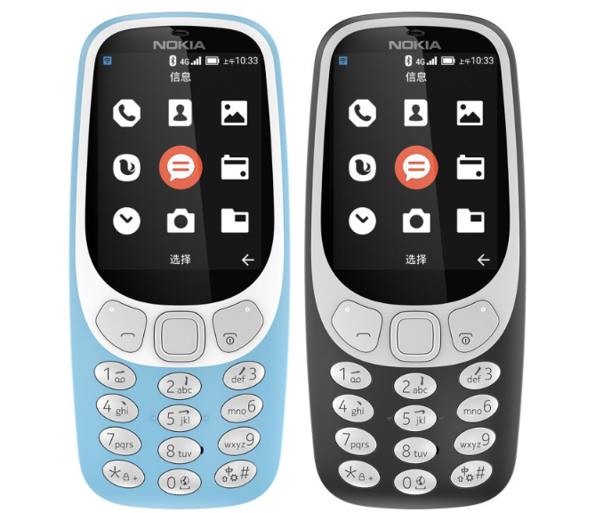Nokia 3310 4G Fresh Blue, Dark Black