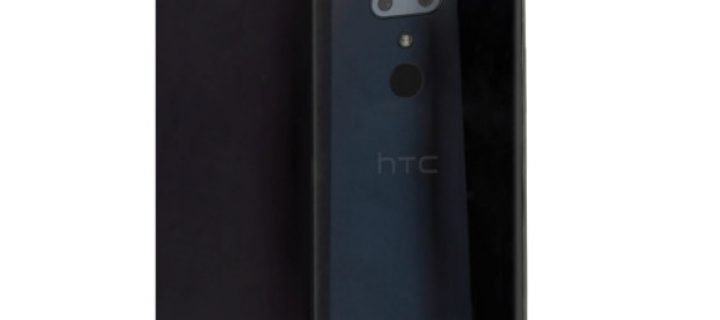 HTC U12+ Arriving Instead of U12 in May Beginwith Quad Cameras, Snapdragon 845