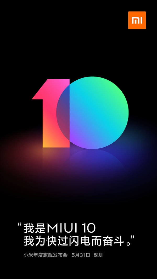 Xiaomi Mi 8 Launch Date Event