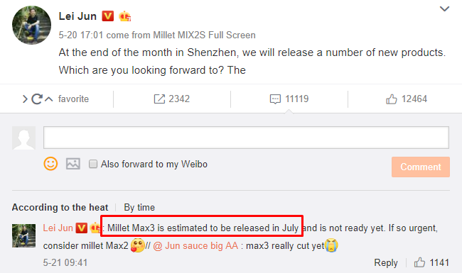 Xiaomi Mi Max 3 July Launch